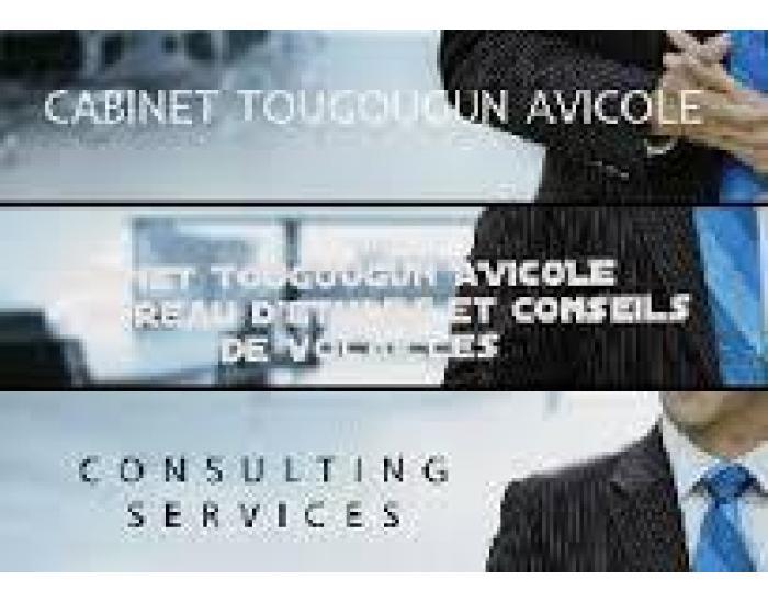 CABINET TOUGOUGUN AVICOLE